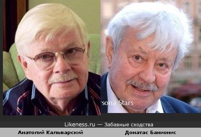 Композитор Анатолий Кальварский напомнил Баниониса