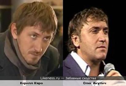 Кирилл Кяро напомнил Олега Акулича