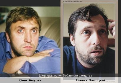 Олег Акулич и Никита Высоцкий