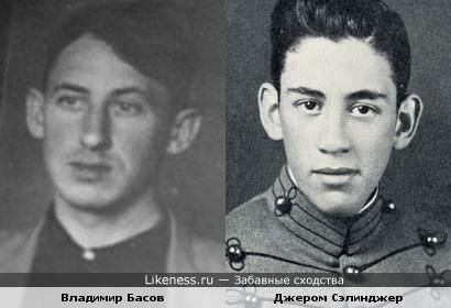 Молодые Джером Сэлинджер и Владимир Басов немного похожи