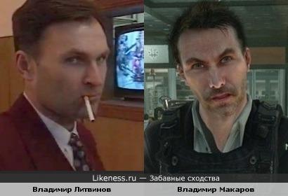 Владимир Макаров из Modern Warfare 2 и 3 напомнил Владимира Литвинова