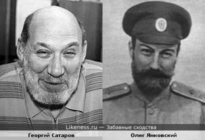 Георгий Сатаров напоминает Олега Янковского