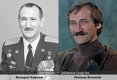 Лётчик, Герой Советского Союза Валерий Бурков напомнил Леонида Филатова