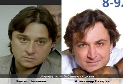 Максим Лагашкин напомнил Александра Лазарева-младшего