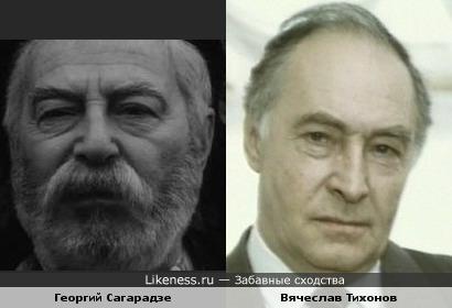 Взгляд Георгия Сагарадзе напомнил Тихонова