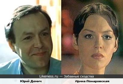 Ирина Понаровская напомнила… Юрия Демича