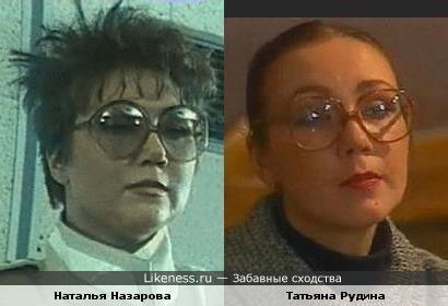 Татьяна Рудина напомнила Наталью Назарову