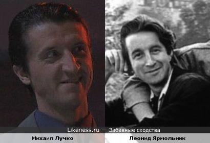 Михаил Лучко напомнил Леонида Ярмольника