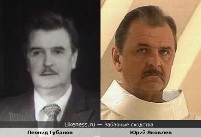 Леонид Губанов напомнил Юрия Яковлева