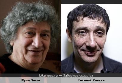 Юрий Энтин и Евгений Хавтан немного похожи