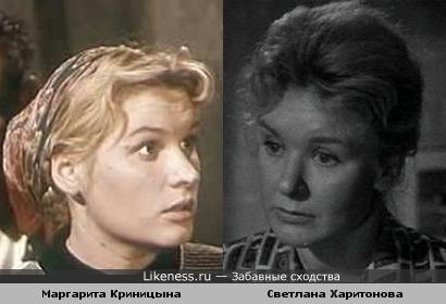 Маргарита Криницына и Светлана Харитонова немного похожи