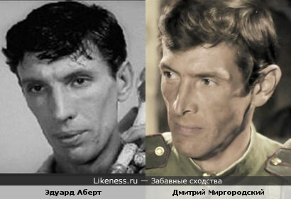 Жонглёр Эдуард Аберт напомнил Дмитрия Миргородского