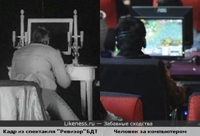"""Зеркало в спектакле """"Ревизор"""" (БДТ, 1972) похоже на компьютерный ЖК-монитор"""