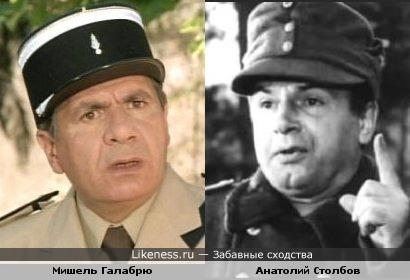 Мишель Галабрю и Анатолий Столбов похожи