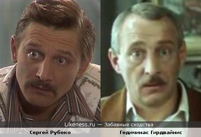 Сергей Рубеко и Гедиминас Гирдвайнис немного похожи