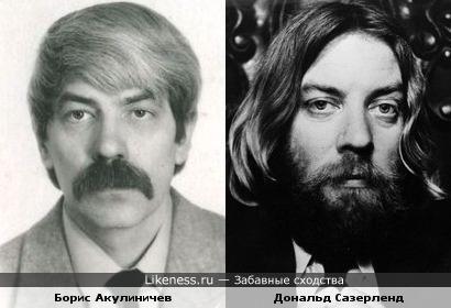 Мультипликатор Борис Акулиничев напомнил Дональда Сазерленда