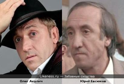 Юрий Евсюков напомнил Олега Акулича