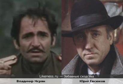 Юрий Евсюков напомнил Владимира Мсряна