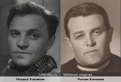 Роман Качанов напомнил Михаила Ульянова