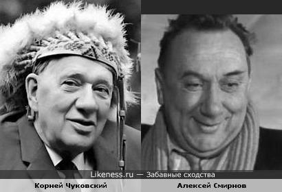 Корней Чуковский напомнил Алексея Смирнова