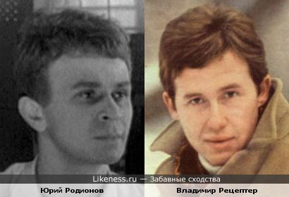 Ленинградские артисты Родионов и Рецептер похожи