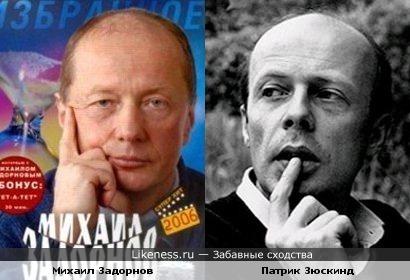 Патрик Зюскинд напомнил Михаила Задорнова