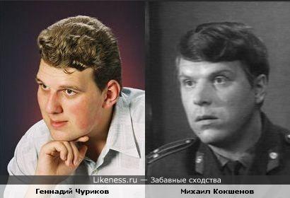 Белорусский артист напомнил Кокшенова