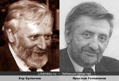 Советские писатели-фантасты немного похожи