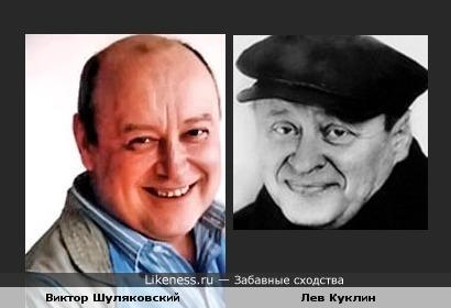 Артист Шуляковский и поэт Куклин похожи