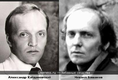 Башаков и Кайдановский немного похожи