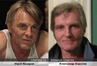 """Экс-гитарист металл-группы """"Скорая помощь"""" напомнил Назарова"""