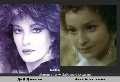 Диско-певица напомнила Анну Алексахину