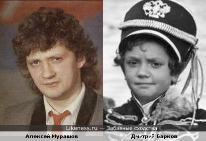 """...А мой друг Петров похож на Саида!..."""