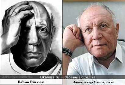 Александр Массарский напомнил Пикассо