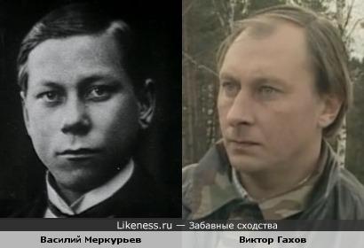 Ленинградский и петербургский артисты
