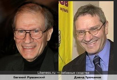 Петербургский композитор напомнил московского