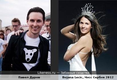 Сербская красавица похожа на Павла Дурова