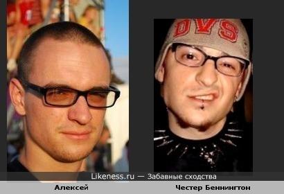 Мой знакомый Алексей похож на Честера Беннингтона