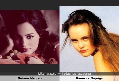 "Лейтон Мистер ( сериал ""Сплетница"") похожа на Ванессу Паради в молодости"