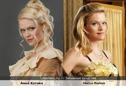 Блондинка Наша vs Блондинка Их =)) ( в комментах еще подобраны парочка фото)