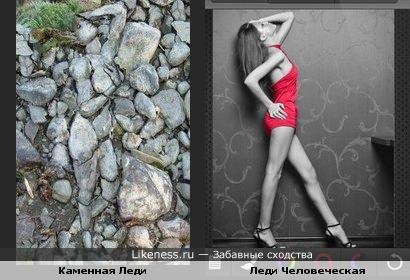 Природа творит чудеса: груда камней похожа на женщину!
