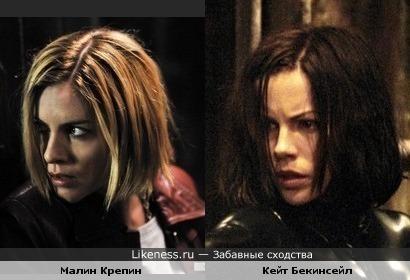 Журналистка vs Вампирша