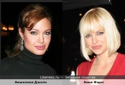 Передула: Фэрис теперь не отличить от Джоли!