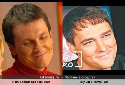 Вячеслав Мясников похож на Юрия Шатунова