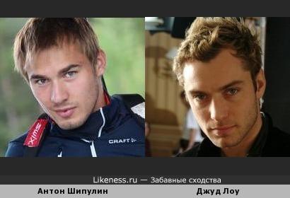 Антон и его старший брат Джуд)))))