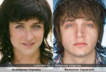 Екатерина Стулова и Валентин Стрыкало