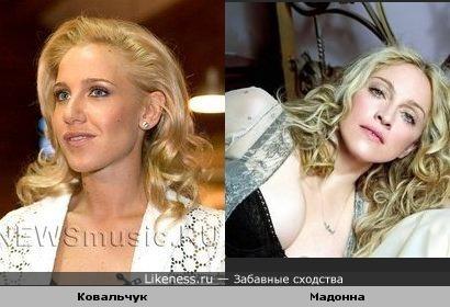 Здесь Мадонна похожа на Ковальчук