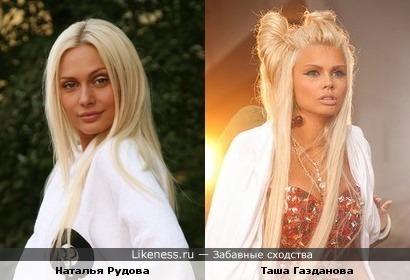 Таша Газданова напомнила мне Наталью Рудову