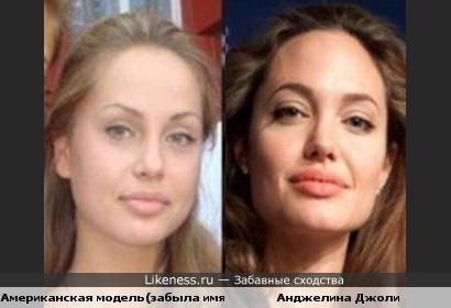 Модель напомнила мне Анджелину Джоли