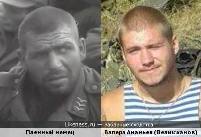 Бравый десантник с Украины похож на пленного немца